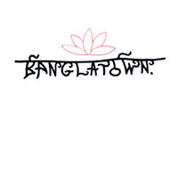 banglatown_book_200_1